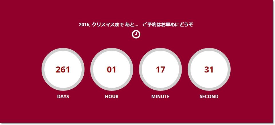bandicam 2016-04-07 22-42-30-004