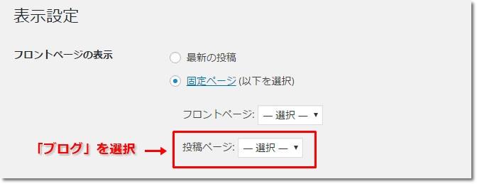 blog-select
